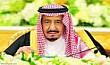 إنشاء وكالة تُعنى بشؤون توظيف السعوديين في القطاع الخاص
