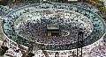 تخصيص ١٧ باباً لذوي الاحتياجات الخاصة بالمسجد الحرام
