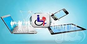 الإعلام الاجتماعي وقضايا الإعاقة