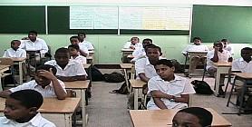 (100%) نسبة النجاح بمعهد النور للمكفوفين ومدارس ذوي الاحتياجات الخاصة و المدارس الخاصة تتفوق على الحكومية والبنات يتقدمن على البنين