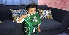 """رامي طفل ( الداون ) يحتفل باليوم الوطني على طريقته الخاصة """"1"""""""