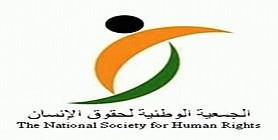 عقب الحريق.. فريق جمعية حقوق الإنسان يزور نزيلات التأهيل بجدة