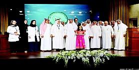 الجمعية السعودية لمرضى الـ «باركنسون» .. خطوات جادة لنشر الثقافة الصحية