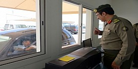 «شباك سيار» لخدمة المعاقين داخل مركباتهم بجوازات جدة