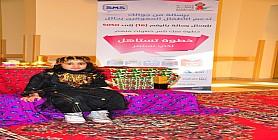 أطفال مركز الملك سلمان بحائل يتفاعلون مع فعاليات مهرجان الجنادرية