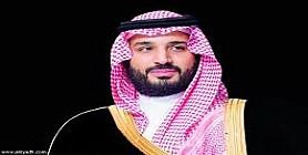 إطلاق اسم الأمير محمد بن سلمان على دوري الأولى.. وزيادة فرق «المحترفين» إلى 16 فريقاً