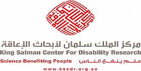 مركز الملك سلمان لأبحاث الإعاقة يعلن عن فتح باب التسجيل لحضور المؤتمر الدولي الخامس للإعاقة والتأهيل
