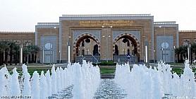 جامعة الأميرة نورة تنشئ مركزين متخصصين لذوي الإعاقة