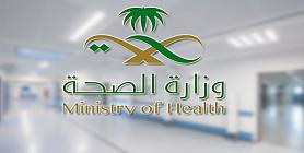 «الصحة» تحذر من معالجي الجلطات