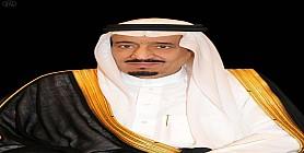 خادم الحرمين الشريفين يوجه مركز الملك سلمان للإغاثة بـتخصيص 15 مليون دولار لمهجري الروهينجا