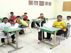 الدراسي