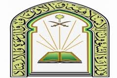 الشئون الاسلامية