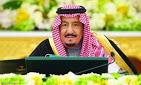 خادم الحرمين يرعى اليوم مهرجان «الجنادرية 32».. ومجلس الوزراء يقر وسام الملك سلمان