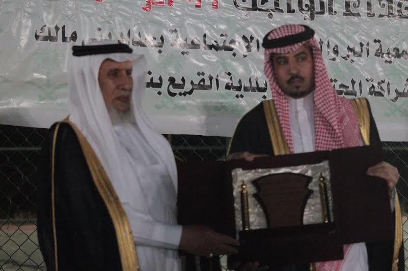 ب شهداء 3