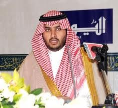 تركي بن محمد