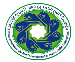 ج محمد بن فهد