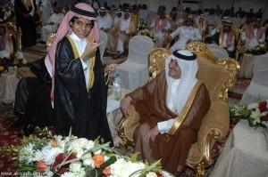 سعود بن نايف اشارة