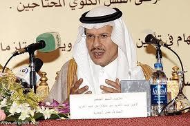 عبدالعزيز كلى