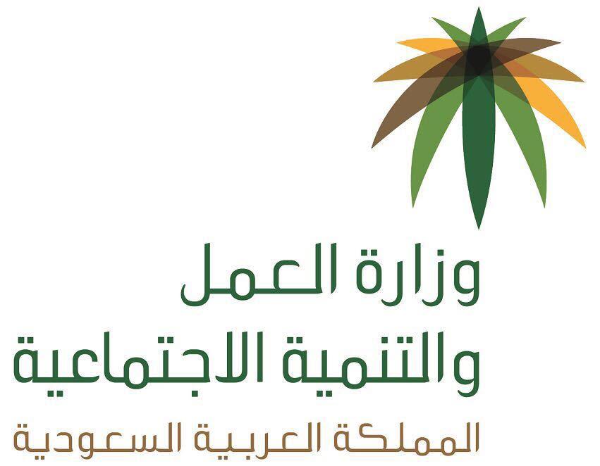 فرع العمل والتنمية بالرياض يوقع اتفاقية تعاون مع الجمعية السعودية للتربية الخاصة