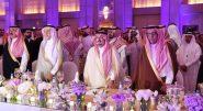 جائزة الأميرة صيتة بنت عبدالعزيز للتميّز في العمل الاجتماعي تكرم الفائزين في دورتها السابعة