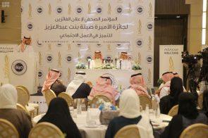 أمانة جائزة الأميرة صيتة بنت عبد العزيز للتميّز في العمل الاجتماعي تعلن أسماء الفائزين في دورتها السابعة لعام 2019