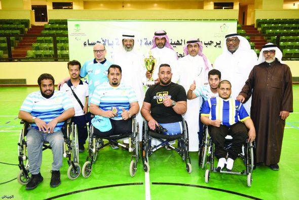 نادي المدينة لذوي الإعاقة يُتوج بطلاً لكأس المملكة