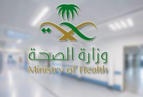 """""""الصحة"""" تعلن ثاني إصابة بفيروس كورونا الجديد لمواطن قادم من إيران"""