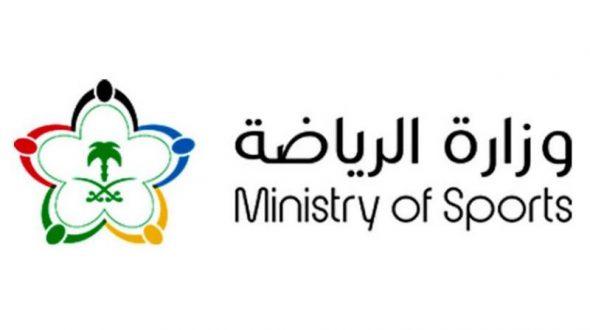 تعليق النشاط الرياضي في المملكة بمختلف الألعاب وكل البطولات والمسابقات