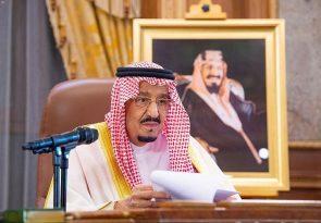الملك سلمان في كلمته للمواطنين والمقيمين: مستمرون في اتخاذ الإجراءات الاحترازية لمواجهة كورونا.. حريصون على توفير ما يلزمكم