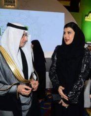 بحضور الاميرة دعاء بنت محمد :جمعية الوداد لرعاية الأيتام مجهولي الابوين تحتفل بمرور (10) سنوات