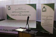 """الأميرة هيفاء بنت عبد المحسن ترعى حفل تكريم المتطوعات وشركاء نادي الفتيات بجمعية """"إنسان"""""""