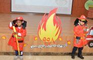 """جمعية الأطفال ذوي الإعاقة """"مركز جنوب الرياض"""" تحتفل باليوم العالمي للدفاع المدني"""