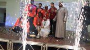 اختتام البطولة الخليجية لكرة الهدف