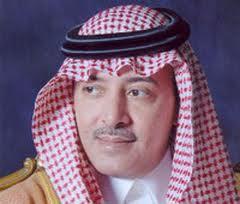 فيصل بن عبدالله