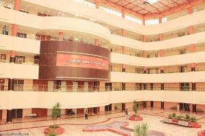 مستشفى الامير محمد
